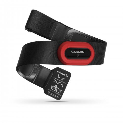 GARMIN Ceinture HRM-Run